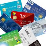 ポイント還元率のいい年会費無料のクレジットカード