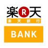 楽天銀行はポイントサイトなどのネットで稼いだポイントや現金の換金先にオススメ