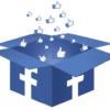 Facebook(フェイスブック)ページの作成手順と初期設定について