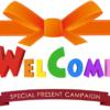 i2iポイント「ウェルカムキャンペーン」は新規会員の特別特典!
