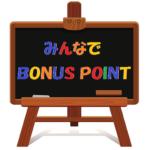ポイントタウン「みんなでボーナスポイント」で還元率が大幅アップ!?
