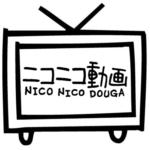 ポイントサイト(お小遣いサイト)経由で「ニコニコ動画」に登録してポイントを稼ぐ方法