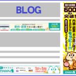モッピーで毎月50円が稼げる「ブログに貼るだけキャンペーン」が始動!